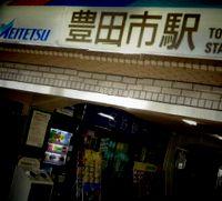 豊田市駅前ナンパ.jpg